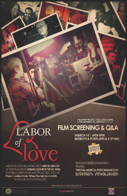 LaborofLove_Poster_new